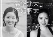 没有刘强东的性侵事件,蒋娉婷会火吗?