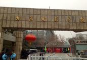 北京电影学院艺考复试。
