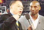 综艺爆笑吐槽张卫平中英文解说科比NBA比赛