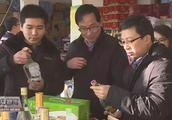 多部门联合检查!农村市场食品安全要保障!