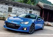 二手车比新车贵的传说即将破灭,BRZ大概率回归中国市场