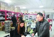 河北省高碑店市到北京坐什么公交车