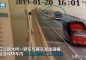 小车越过双实线开上对向车道 大客车躲闪不及迎面撞上致3死1伤
