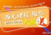 【普华集团】财富挖掘机全新升级,万元课程免费大放送