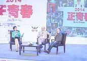 媒体人刘仪伟大学专场说了什么?就连主持人杨澜的大笑不已