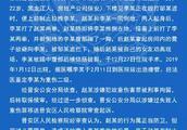 赵宇不被起诉:法律不该强人所难,何况是见义勇为 | 沸腾