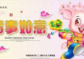 猪年祝福图片:金猪送福,喜迎新春 提前预存哦!