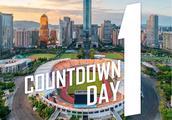 赛前必读!2018广州马拉松起终点攻略你get了吗?