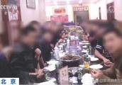 男子喝酒丧命 19名酒友被判赔偿14万余元