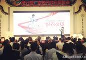 广东农信全面改制农商行即将完成,发布首款互联网信贷产品