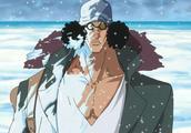 海贼王:实力最强的五大海军叛徒,四位给海军当狗,一位自立为王