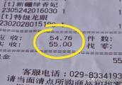 超市少找4分钱被告,维权男子:讨一个公道,唤醒老百姓维权意识
