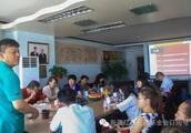 7·17新疆红石慈善基金会支持民间公益组织发展研讨会圆满召开