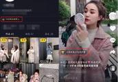 """拼多多官方回应遭售假商家""""二清举报""""事件,快手电商计划实施"""