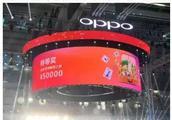 神操作!网传某公司年会最高奖是深圳中心区一套房?