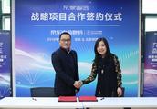 反向定制模式重大落地 京东电脑数码与北京师范大学达成战略合作