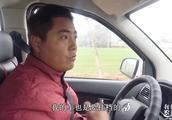 我的农村365,雨田哥试驾小伙伴的新车,好久没开车,略感生疏!