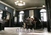 反思:老汉把孙中山当皇上,100多年后,仍存在这段视频的影子!