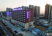 """建行河北省分行""""建融公租通""""系统在唐山市正式上线"""