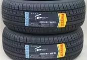 十大著名轮胎品牌排名 优缺点详解