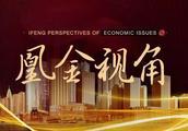 金改区五周年!这是财富青岛的国际化之路!