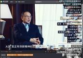"""搞笑连续剧 """"论易中天教授与柳传志谈传统文化""""(六)"""