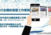 北京某源公司与某某汇源公司侵害商标权及不正当竞争纠纷案