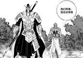 镇魂街:五虎上将围剿塞伊,无法忍受侮辱被迫献祭灵魂!