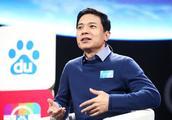 李彦宏:百度要成为最懂用户并能帮人们成长的全球顶级高科技公司