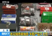 上海老花镜质量检查,质量技术监督局给出数据,半数产品不合格
