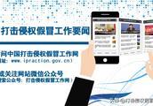 市场监管总局执法稽查局杨红灿局长详解《假冒伪劣重点领域治理工作方案(2019-2021)》