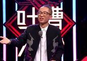 脱口秀演员吐槽吴亦凡刷榜行为,遭粉丝大骂,网友:为你勇气点赞