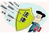 德云社信息被泄露,侵犯个人信息的犯罪行为屡禁不止