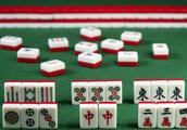 打麻将总输怎么办?让澳门赌神教你几招,让你十打九赢!