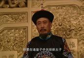 雍正王朝最神秘的道士张德明,他为什么要编个幌子忽悠老八胤禩?