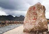 43天 独驾西藏大环线第7天--理塘至稻城亚丁,一条美丽的景观道路