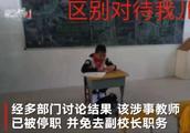 小学生肿瘤康复后回校遭歧视 座位被老师隔离!还不让考试!