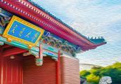 上海交通大学丨2019考研初试成绩查询及相关注意事项