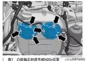 14款奥迪A4L发动机抖动故障维修案例