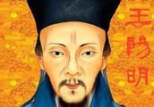 盘点对日本影响深远的4个中国人,王阳明和魏源都位列其中