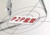 成交量再回升 P2P网贷行业健康前行