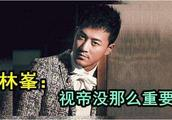 林峰时隔5年回归TVB,能拯救《使徒行者》直线下滑的口碑吗?