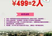 【贺州】499探寻黄姚古镇,媲美江南的风景,感受古镇之美~