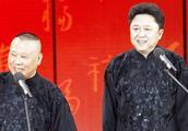 郭德纲揭为什么剪桃心发型,原来于谦总是烫头也是有原因的!