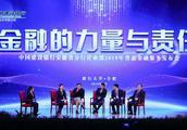 扎根大众   普惠金融 中国建设银行安徽省分行营业部2019年普惠金融服务报告