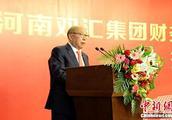 河南有5家500强企业,不愧是我国经济发展重镇