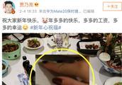 贾乃亮年夜饭桌露出女人红指甲被网友喷舔狗,堂姐回应,手是她的