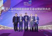 第八届艾蒂亚奖颁奖典礼暨首届中国夜游峰会在北京盛大召开!
