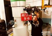 青岛正式开始集中供暖 家中低于18℃可退款