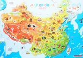 美国网友:为什么中国没有像欧洲那样?我们占地理因素的便宜?